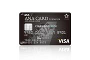 クレジットカードの利便性