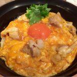 【渋谷lunch】ふわとろ卵の極上親子丼