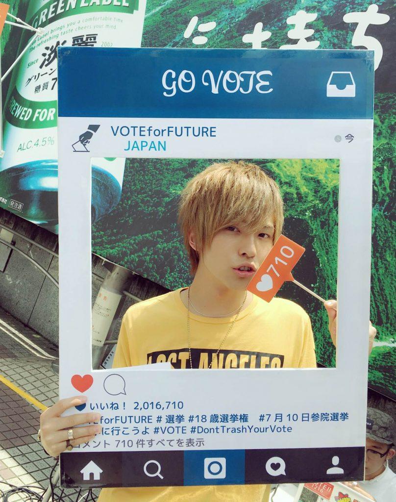 【突然の無茶振り】若者の投票呼びかけイベントで蓮がスピーチ?!