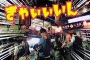 台湾に行ったブログは書くのに時間がかかりそうなので…