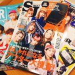 紙雑誌は1ヶ月で消えるインスタのストーリー
