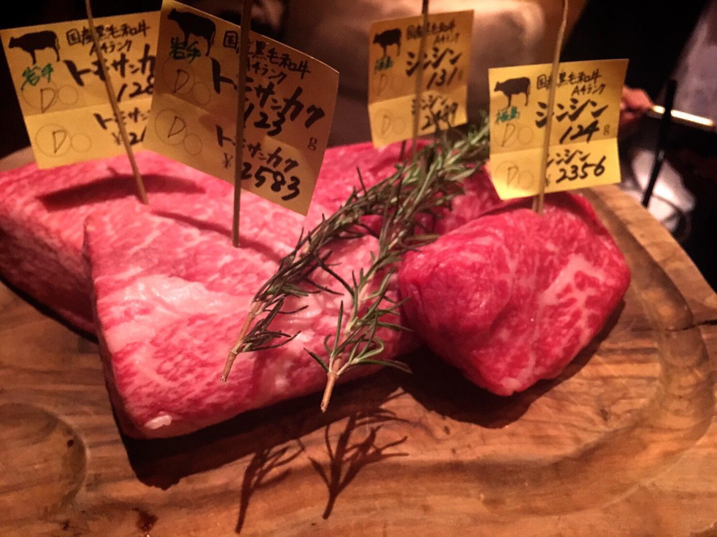 インスタジェ肉!な新年会
