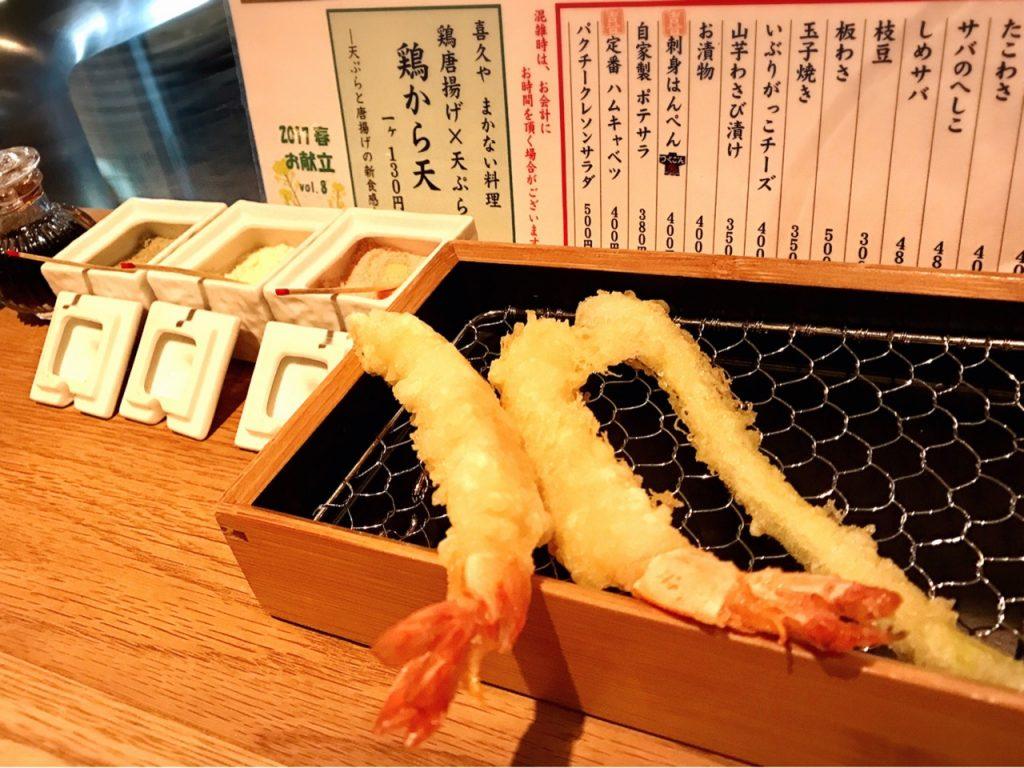 話題の立ち飲み天ぷら「喜久や」にいってみた@恵比寿
