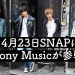 【告知】次回4月23日(日) 開催のMTRLスナップにSony Musicが参戦!